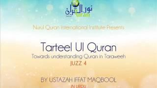 Tarteel ul Quran Juzz- 4 (Juzz wise Reflections) | Understand Quran in Taraweeh!
