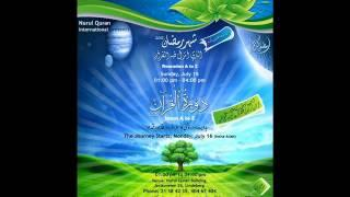 Daura e Quran 2012     Para 23      11-08-2012