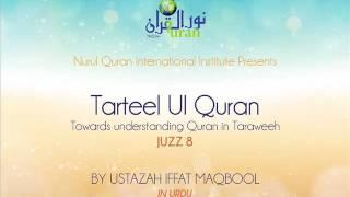 Tarteel ul Quran Juzz- 8 (Juzz wise Reflections) | Understand Quran in Taraweeh!