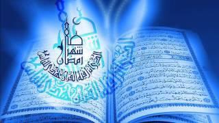 Daura e Quran 2012     Para 29      16-08-2012