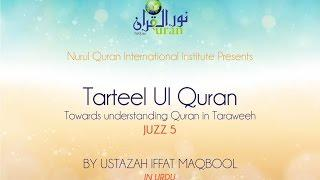 Tarteel ul Quran Juzz- 5 (Juzz wise Reflections) | Understand Quran in Taraweeh!