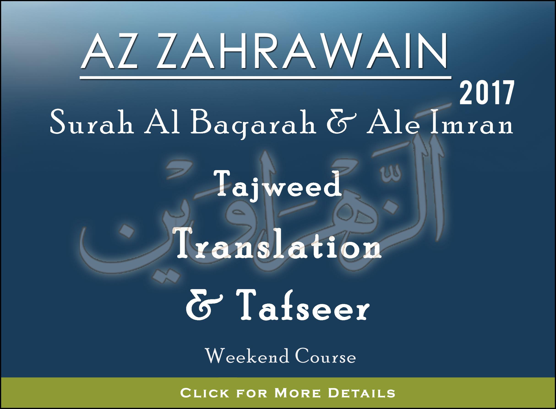AzZahrawain-image