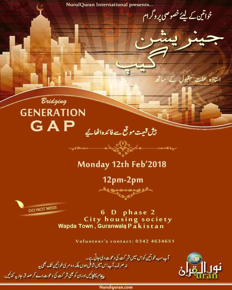 Building Generation GAP