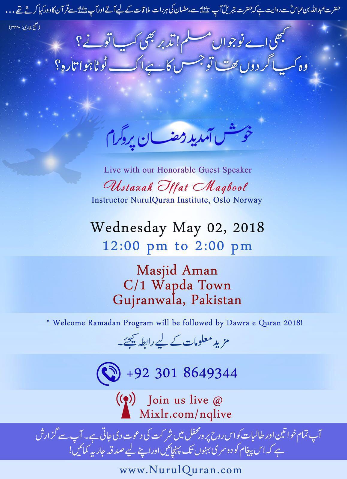 Welcome Ramadan Program