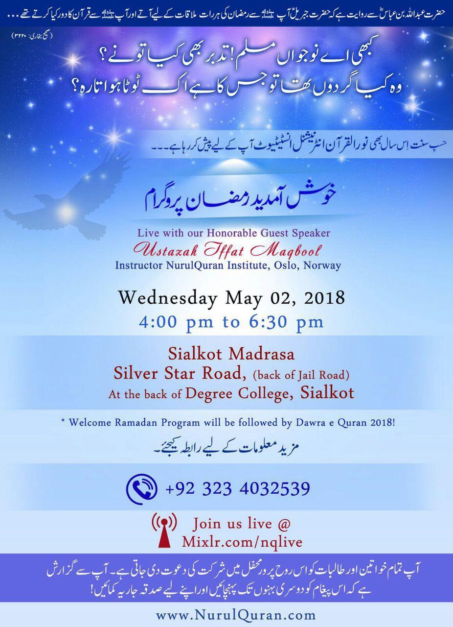 Khushamadeed !! Welcome Ramadan Program