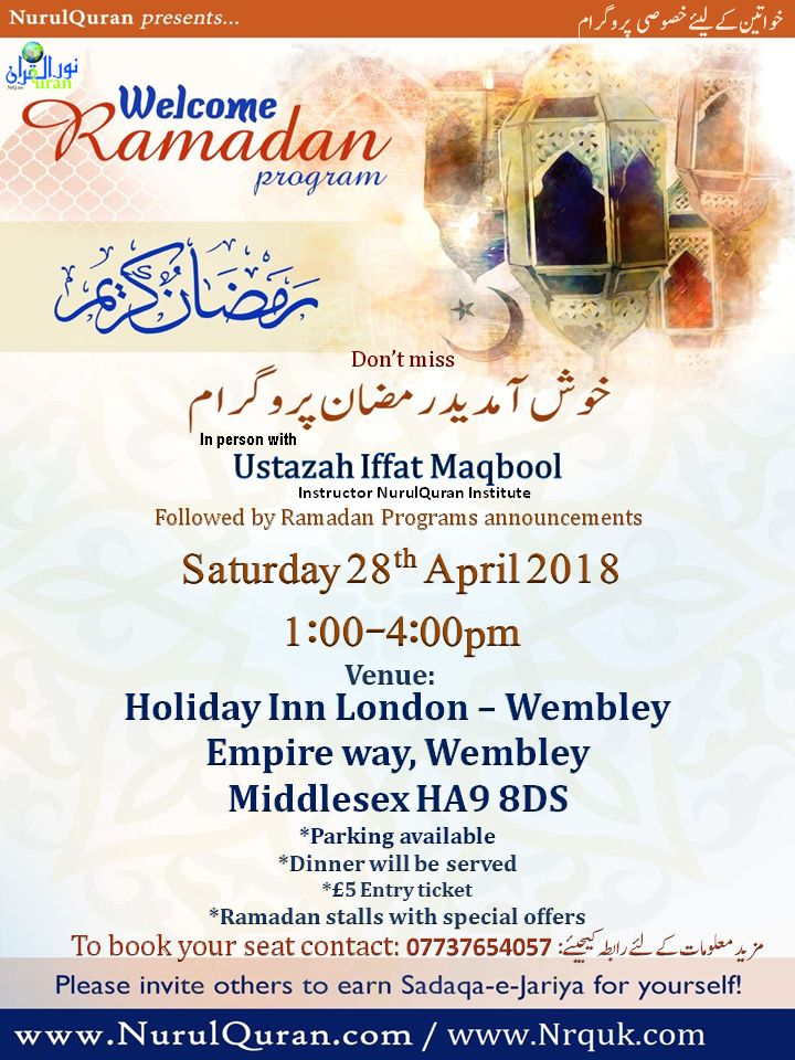 Special Welcome Ramadaan Program !! Live Session with Respected Ustazahji
