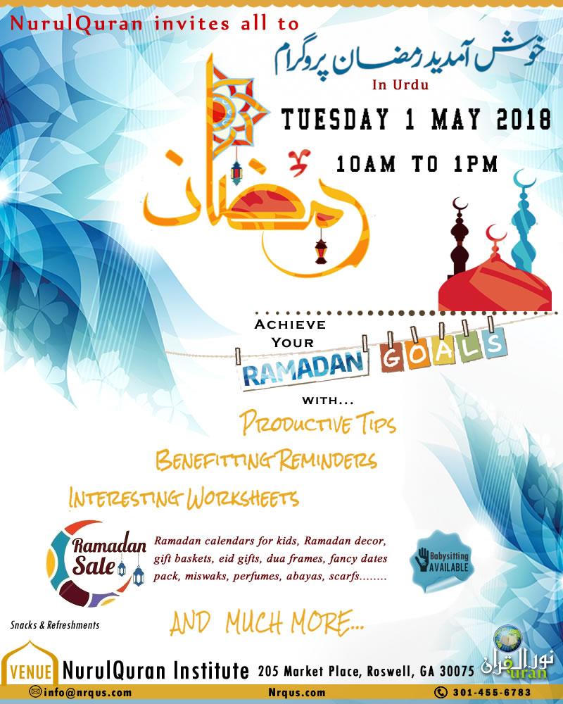 Ramadan Programs @ NQ Atlanta, USA – NurulQuran