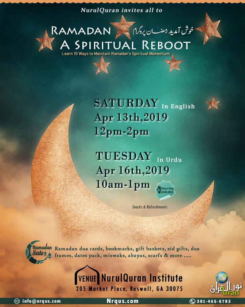 Ramadan 2019 Programs @ NQ Atlanta, USA – NurulQuran